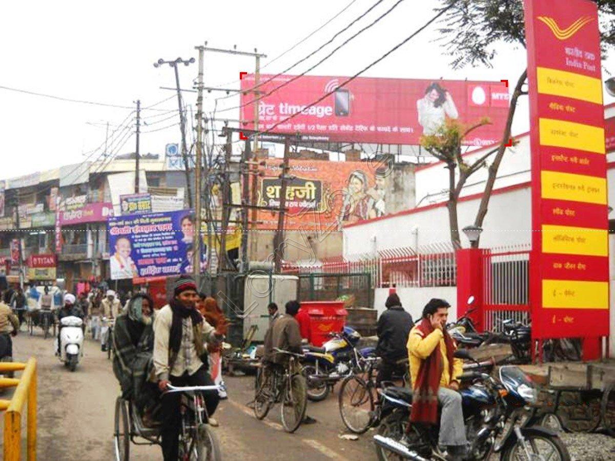 Billboard-Shiva Chowk,Muzaffarnagar