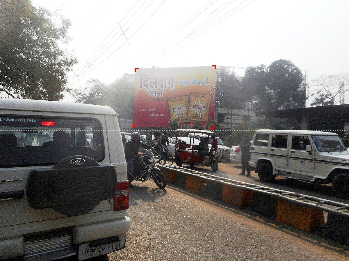Billboard-Subhash Chauraha,Allahabad