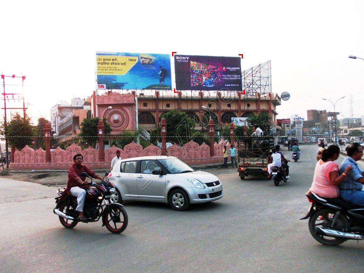 Billboard-Surkhab Chowk,Sirsa
