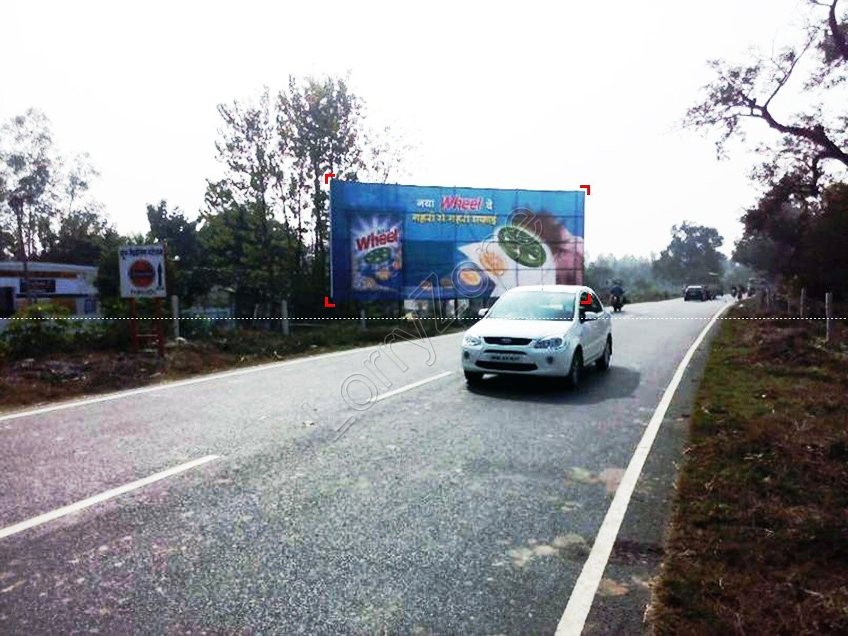 Billboard-Tanakpur Road,Pilibhit