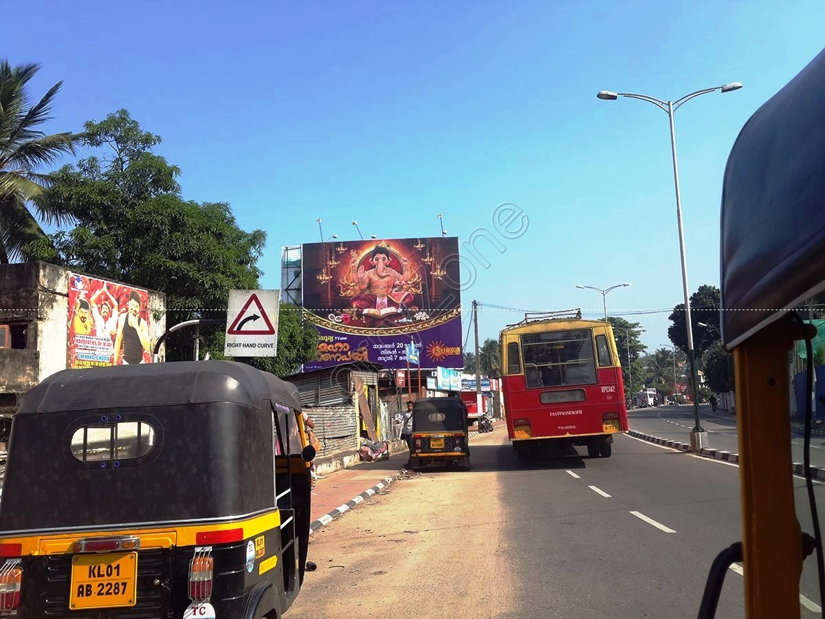 Billboard-Thampanoor,Trivandrum