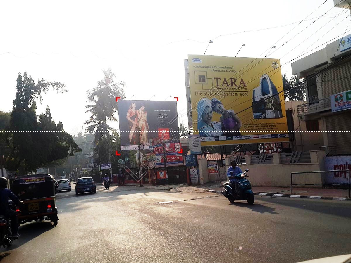 Billboard-Ulloor,Trivandrum