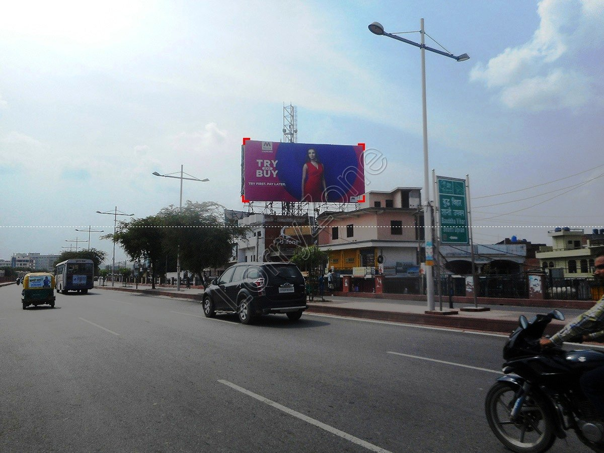 Billboard-VIP Road,Lucknow