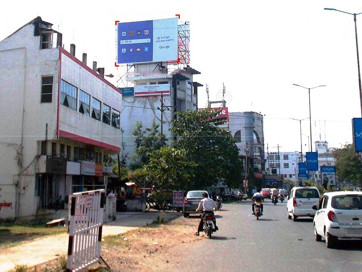Billboard-Wright Town,Jabalpur