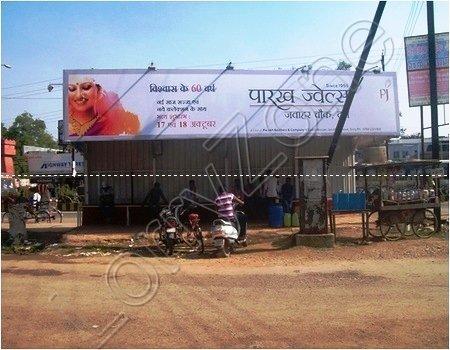 Bus Shelter - Civil Lines, Durg
