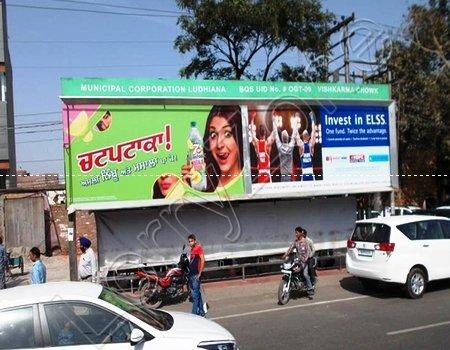 Bus Shelter - Miller Ganj, Ludhiana