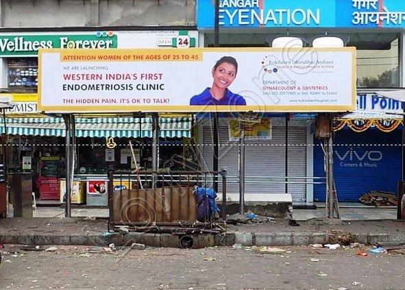 Bus Shelter - Velampalayam, Trichy