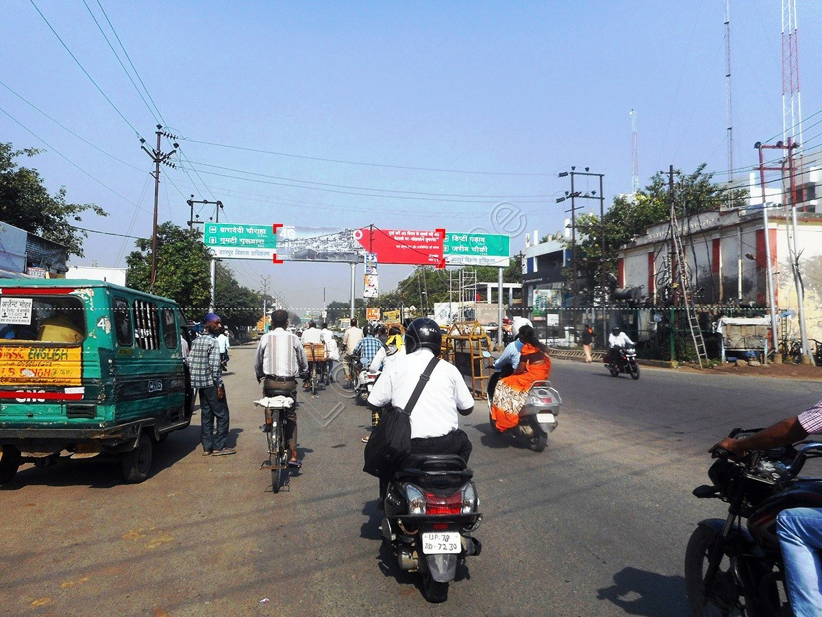 Gantry-GT Road,Kanpur