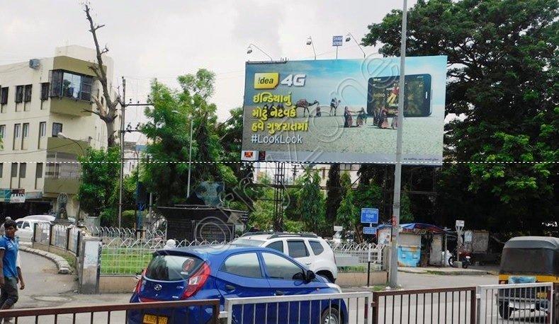 Hoarding - Adajan Patiya, Surat