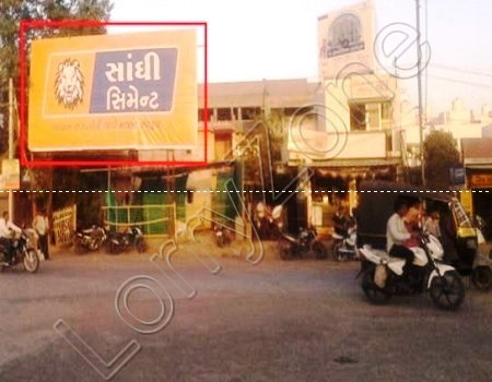 Hoarding - Adhewada, Bhavnagar