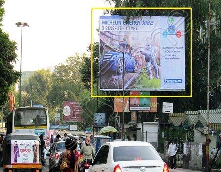 Hoarding - Agarkar Nagar, Pune