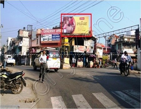 Hoarding - Agriculture Colony, Hamirpur