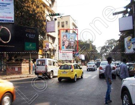 Hoarding - Alipore, Kolkata