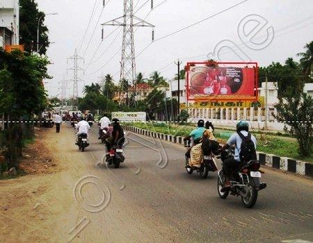 Hoarding - Anna Nagar, Tiruchirappalli