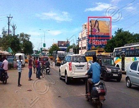 Hoarding - Annamalai Nagar, Tiruchirappalli