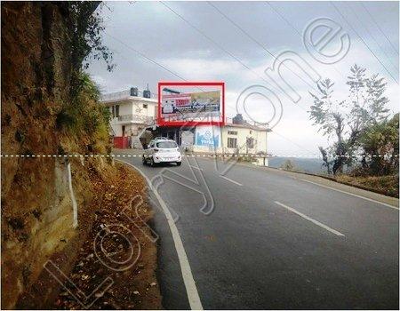 Hoarding - Anu, Hamirpur