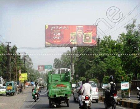 Hoarding - Cooperganj, Kanpur