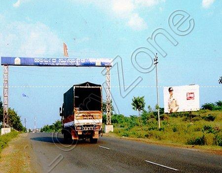 Hoarding - Athani Road, Vijayapura