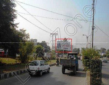 Hoarding - Gujarbasti, Jammu