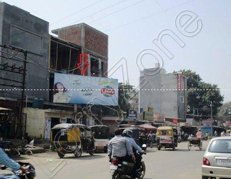 Hoarding - Katra Ahluwalia, Amritsar