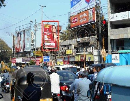 Hoarding - Sadashiv Peth, Pune
