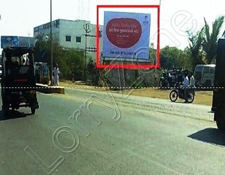 Hoarding - Bhavnagar Chitra, Bhavnagar