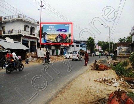 Hoarding - Bihaur, Kanpur Dehat