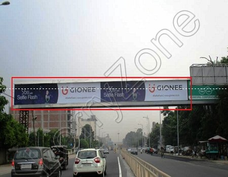 Hoarding - Ranjit Avenue, Amritsar