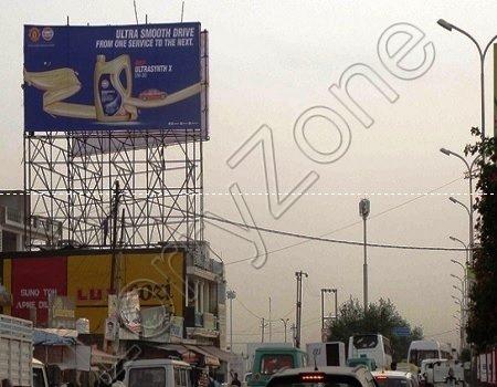 Hoarding - Chillawan, Lucknow