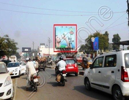 Hoarding - Chowk Bazar, Mathura
