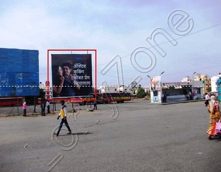 Hoarding - Cidco, Aurangabad