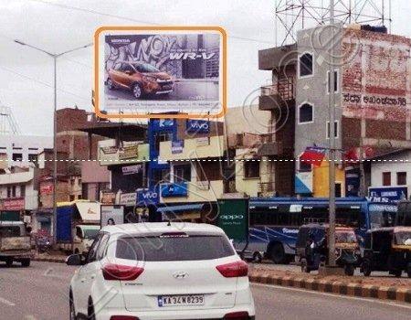 Hoarding - Cowl Bazaar, Bellary