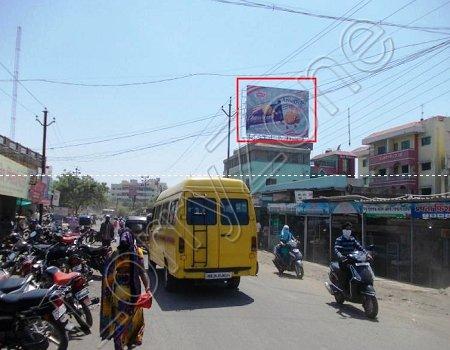 Hoarding - Deolai, Aurangabad
