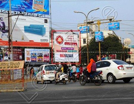 Hoarding - Devendra Nagar, Raipur