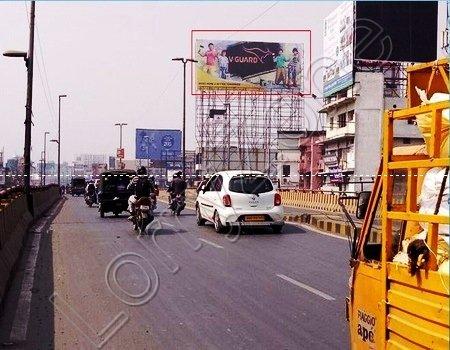 Hoarding - Exhibition Rd, Patna