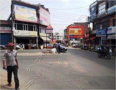 Hoarding - Galore, Hamirpur