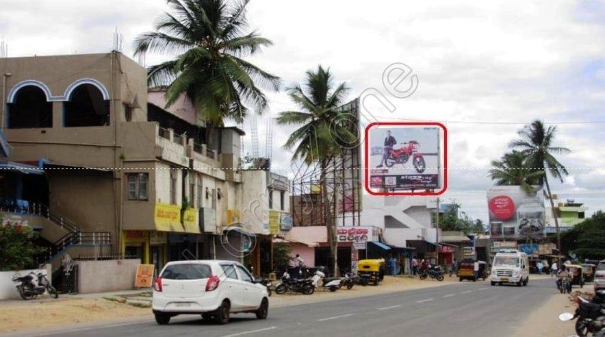 Hoarding - Gandhi Bazar, Shivamoga