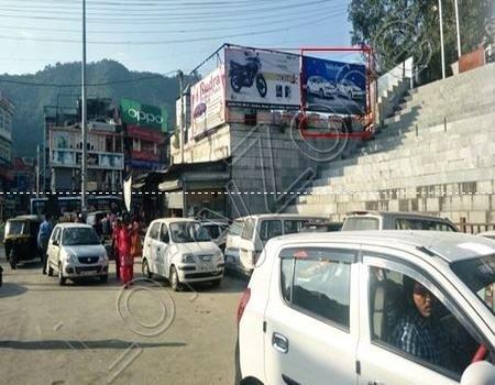 Hoarding - Gandhi Chowk, Mandi