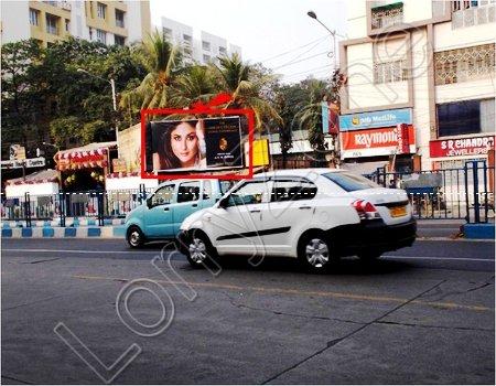 Hoarding - Gariahat, Kolkata