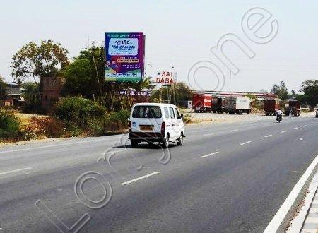 Hoarding - Goblej Narol road , Ahmedabad