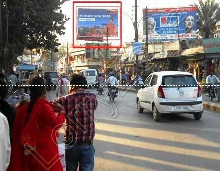 Hoarding - Gole Bazar, Bilaspur