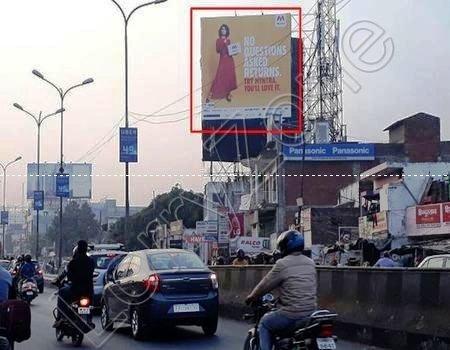 Hoarding - Gomti Nagar, Lucknow