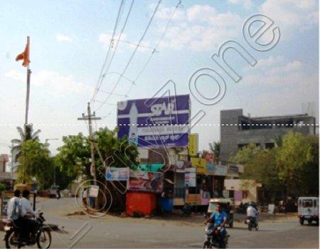 Hoarding - Jala Nagar, Vijayapura