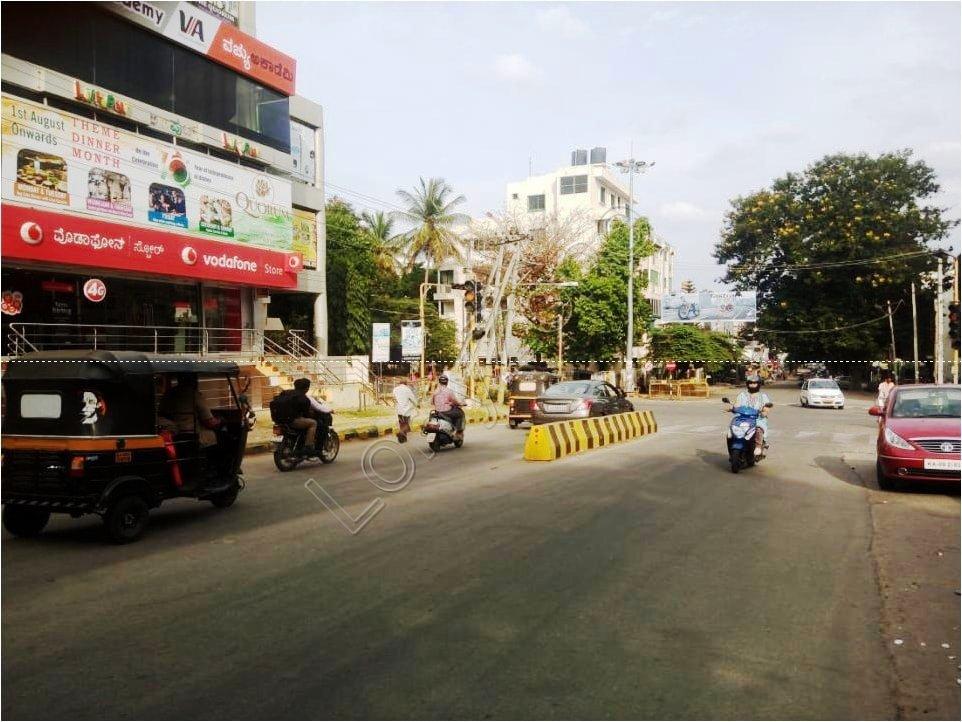 Hoarding - Jayalakshmi puram, Mysore