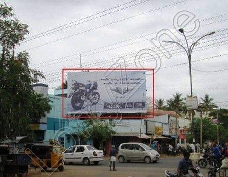 Hoarding - K.K Nagar, Tiruchirappalli