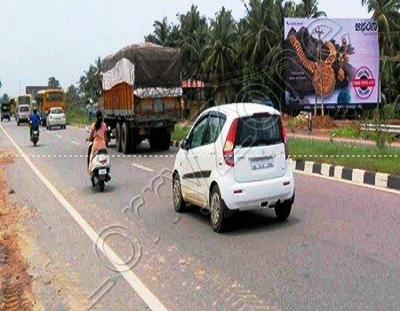 Hoarding - Kallapu, Mangalore