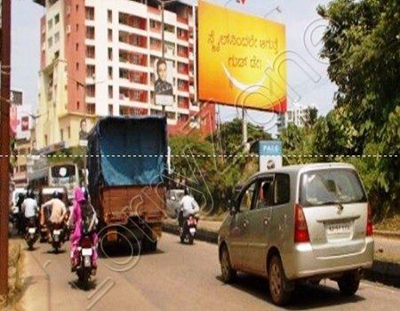 Hoarding - Kankanady, Mangalore