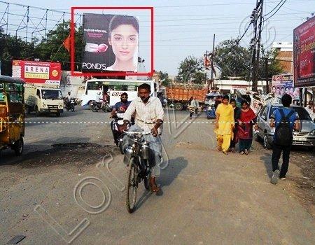Hoarding - Kidwai Nagar, Kanpur