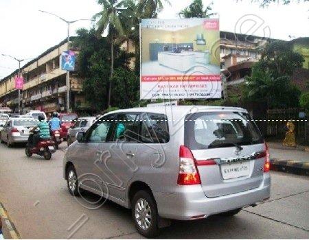 Hoarding - Kodailbail, Mangalore
