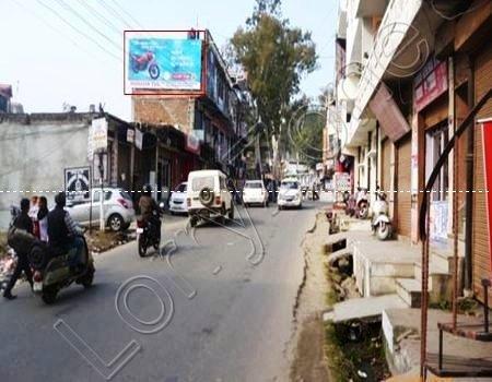 Hoarding - Kohta, Hamirpur